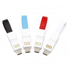 Anahtarlıklı şarj kablosu